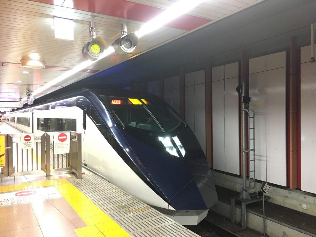 Il treno di Tokyio